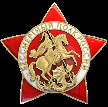 Полупрозрачный логотип сайта