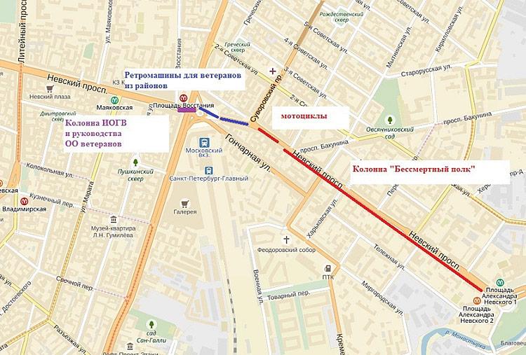 Схема построения коллоны Бессмертный Полк в СПб