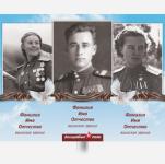 Штендер с тремя фото